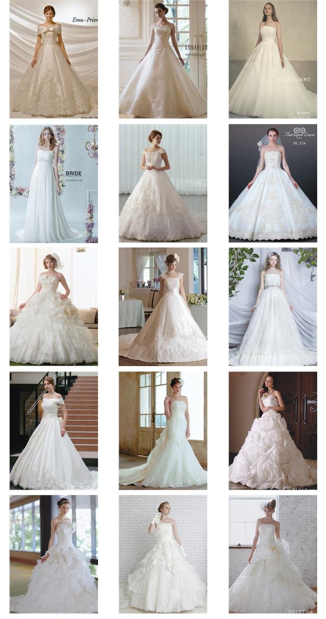 白ドレス一覧.JPG